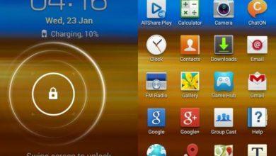 Photo of Android 4.1 ve Daha Üstü Durum Çubuğunu Gizleme