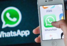 Photo of iPhone İle WhatsApp Kullananların Dikkatine!