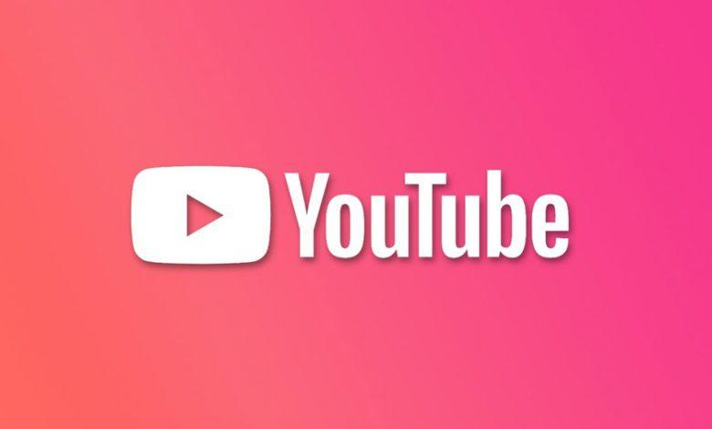 YouTube İzleme Geçmişi Nasıl Silinir?